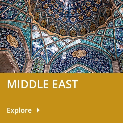 Middle East tile