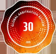 GAR 2019 logo
