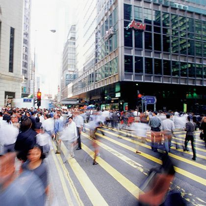 blurred image of hong kong central business district
