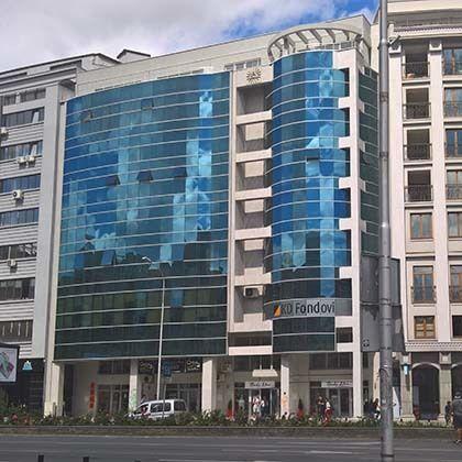 CMS-Skopje-Office