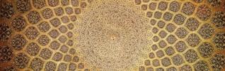 Mosaic floor/ceiling